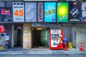 Straßen Shinjukus Auch anderweitig wurden die Straßen Shinjukus an vielen Punkten detailgetreu wiedergegeben. Ein gutes Beispiel dafür ist der Hauseingang, in dem Hodaka zu Beginn des Films nach seiner Ankunft in der Stadt sitzt: Dieser findet sich in gleicher Form in der Realität wieder.
