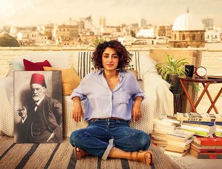 """""""Auf der Couch in Tunis"""" - Filminfo"""