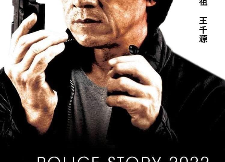 Neuer Police Story Film mit Jackie Chan geplant