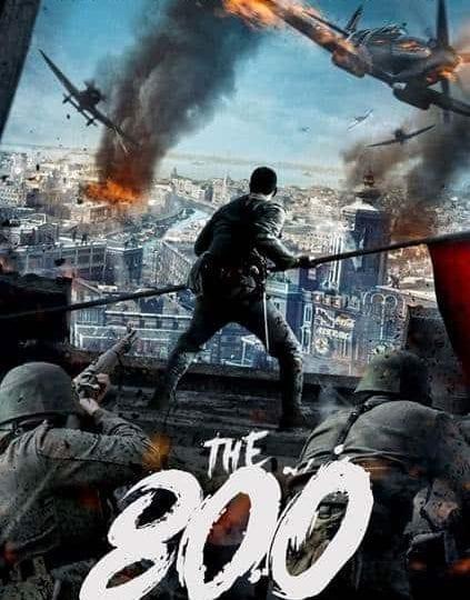"""THE 800""   Ab 11. Februar als Video-On-Demand"