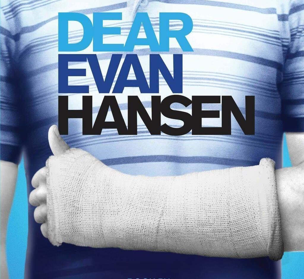Dear Evan Hansen | Das preisgekrönte Musical kommt mit einem ersten Trailer auf die Bildschirme
