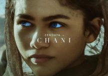 """Film Kritik: """"Dune"""" ist ein fesselndes und bildgewaltiges Meisterwerk"""